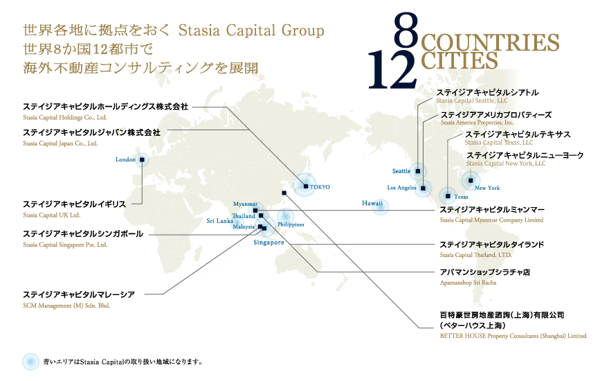 stasia group map